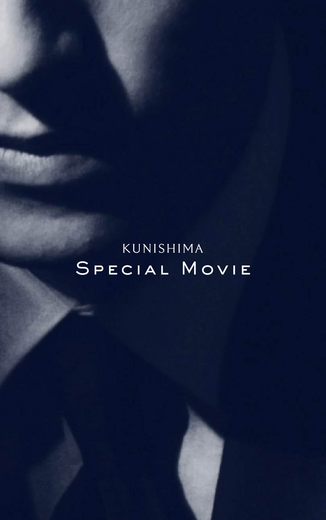 KUNISHIMA SPECIAL MOVIE